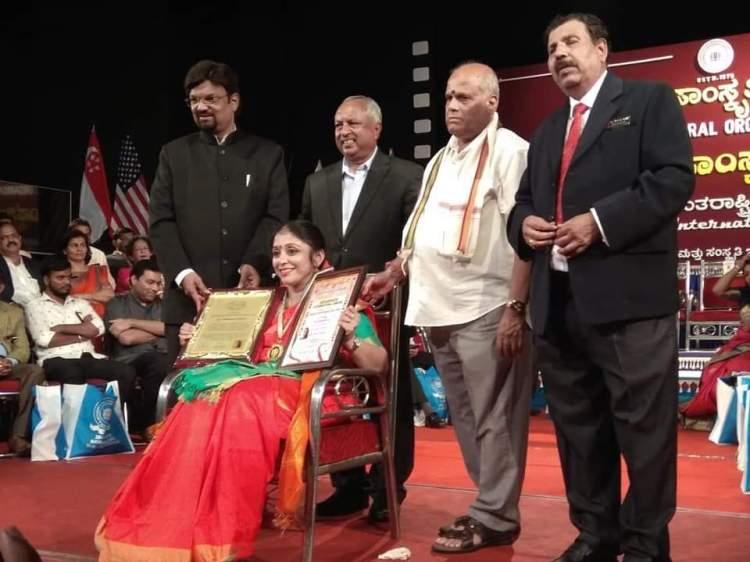 Aryabhatta Award
